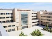 Oficina en venta en Calle Doctor González Caraballo, Edif. Portasevilla, Avenida de las Ciencias-Emilio Lemos (Distrito Este-Alcosa-Torreblanca. Sevilla Capital) por 69.500 €